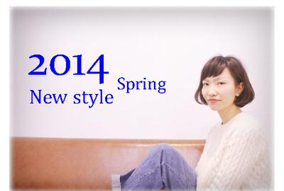 spring summer hp.jpg