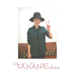 tanamechan.jpg